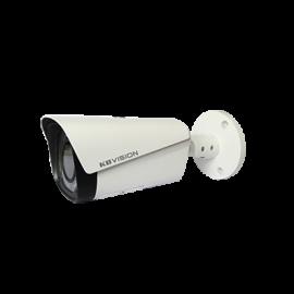 Camera IP có dây Kbvision 2.0 Mp KX-D2005N2