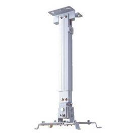 Khung treo máy chiếu 0.6 – 1.2m