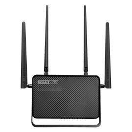 Bộ Phát Sóng Wifi Băng Tầng Kép AC1200 Router Totolink A950RG – Hàng Chính Hãng