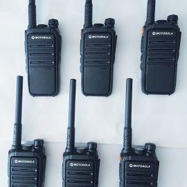 Bộ 6 máy bộ đàm Motorola CP 102 – Hàng Nhập Khẩu